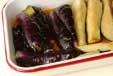 揚げナス山椒風味の作り方1