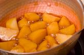ジャガイモの煮物の作り方2