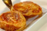 ゴマのフレンチトーストの作り方2