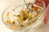 鮭の塩ヨーグルトタルタルソース添えの作り方3