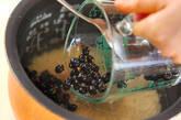 黒豆ご飯の作り方4