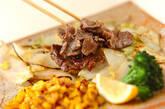 牛肉ソテーレモンソースの作り方4