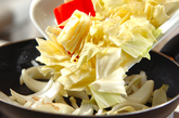 牛肉ソテーレモンソースの作り方3