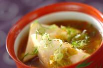ハンペンのキムチスープ