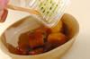 里芋の煮物の作り方の手順5