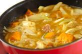 チキンとカボチャのカレーの作り方7
