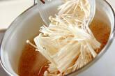 エノキのトロミスープの作り方4