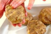 ビーフクリームコロッケの作り方3