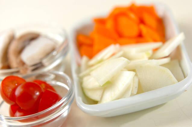 大根のスープの作り方の手順1