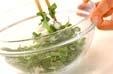 長芋のバジル和えの作り方2