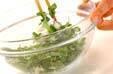 長芋のバジル和えの作り方4