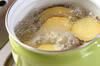 定番常備菜!サツマイモの甘辛煮の作り方の手順2