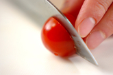 トマトのナムルの作り方1