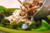 納豆ドレッシング・サラダの作り方2