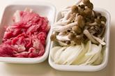 ササッと牛すき丼の作り方1