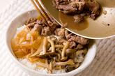 ササッと牛すき丼の作り方4