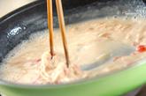 蒸し焼き野菜のカニあんかけの作り方3