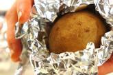 ベイクドポテトのバターのせの作り方1
