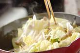 野菜とカルビの炒め丼の作り方9