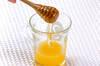 ホットハチミツレモン の作り方の手順2