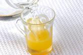 ホットハチミツレモン の作り方3