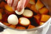 トロトロ豚の角煮+しみしみ大根と煮卵の作り方5