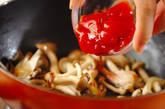 野菜ソースハンバーグの作り方3