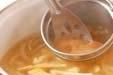 ミョウガのみそ汁の作り方2