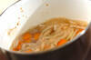 卵ふんわり親子丼の作り方の手順6