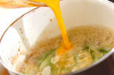 卵ふんわり親子丼の作り方2