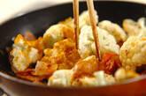 カリフラワーのカレー蒸し煮の作り方3