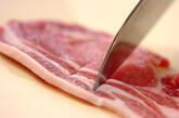 しっかり味の豚のショウガ焼きの下準備1
