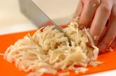 切干し大根と油揚げの煮物の下準備1