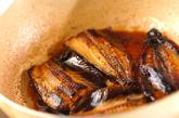 ソフトニシンの漬け焼きの作り方3
