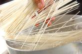 干物入りおろし素麺の作り方1