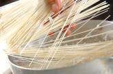 干物入りおろし素麺の作り方4