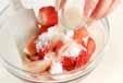 イチゴの柔らかゼリーの下準備1