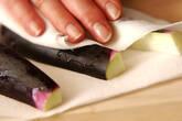 中華風揚げナスマリネの作り方1