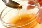 梅酒ヨーグルトの作り方1