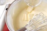 カニクリームコロッケの作り方5