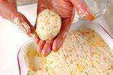 カニクリームコロッケの作り方9