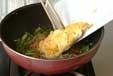 卵のピリッと炒めの作り方3