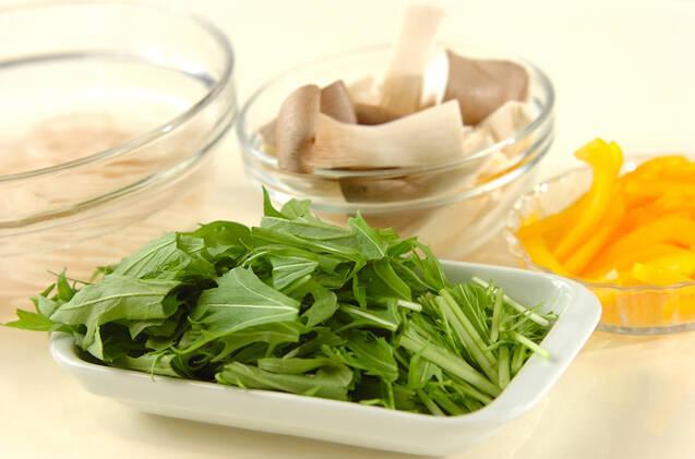 レンコンとエリンギのサラダの作り方の手順1