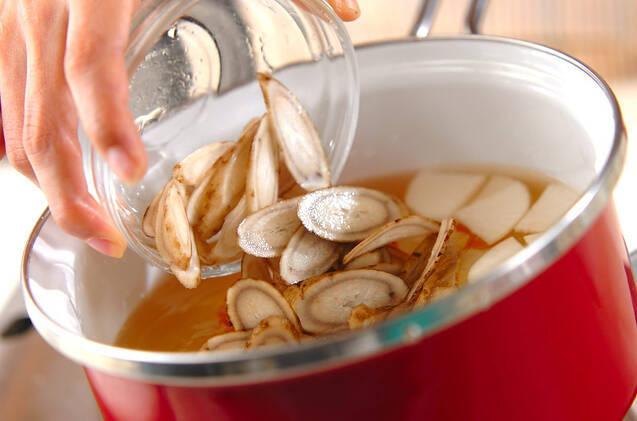 根菜のみそ汁の作り方の手順6