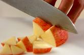 リンゴのハチミツマリネの作り方1