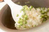 豆ご飯おにぎりの作り方5