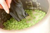 豆ご飯おにぎりの作り方3