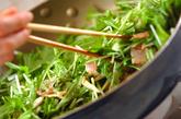 ゴボウと水菜のカレー炒めの作り方1