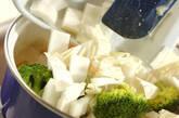 鶏肉のクリームシチューの作り方10