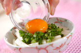 長芋のサラダの作り方1